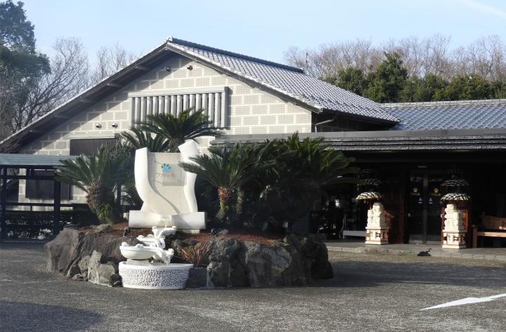 ウブドの森 伊豆高原(伊東市)わんちゃんと宿泊できる宿