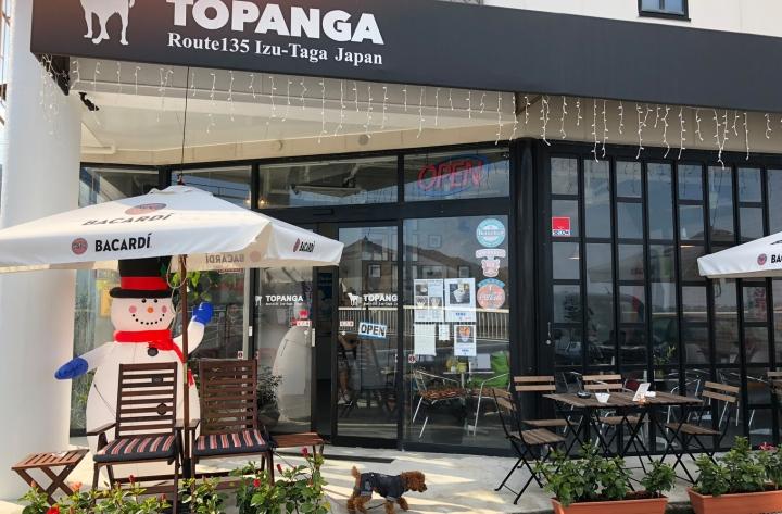 TOPANGA(トパンガ)わんちゃん店内OKカフェ(熱海市)