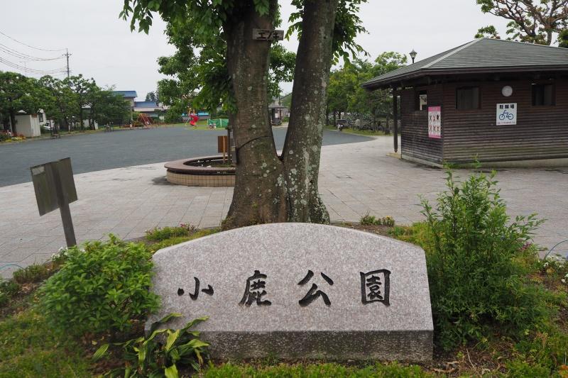 小鹿公園入口