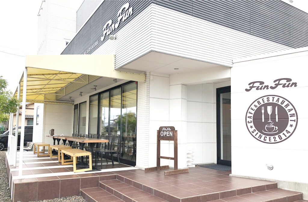 Cafe&Restaurant FunFun(ファンファン)わんちゃんテラスOK(焼津市)