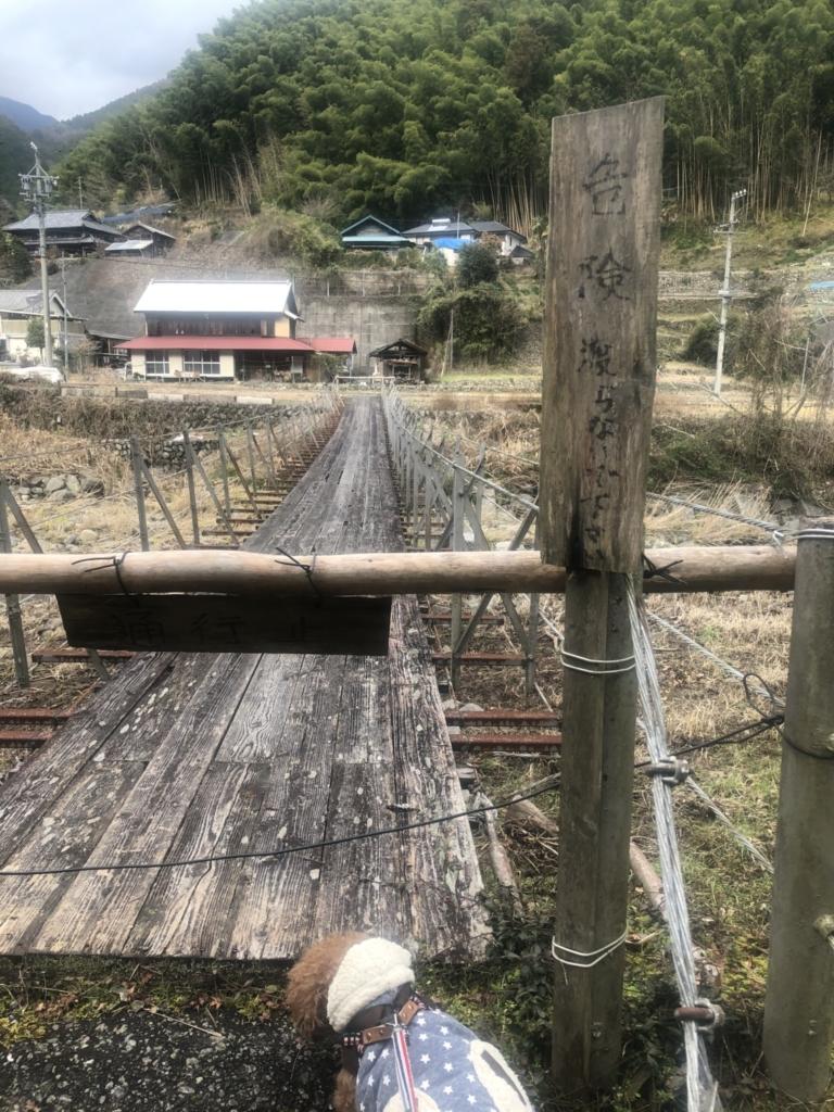 途中に渡れない吊橋