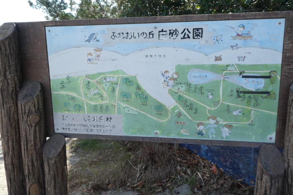 浜岡砂丘周りの地図