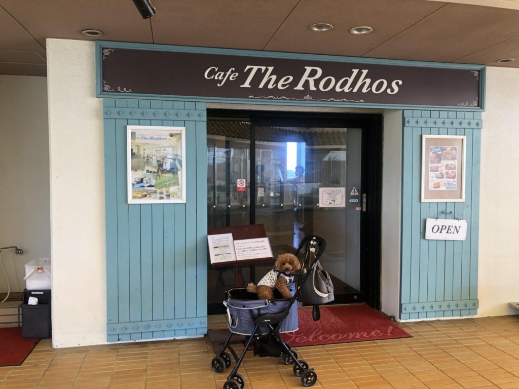 カフェの入口